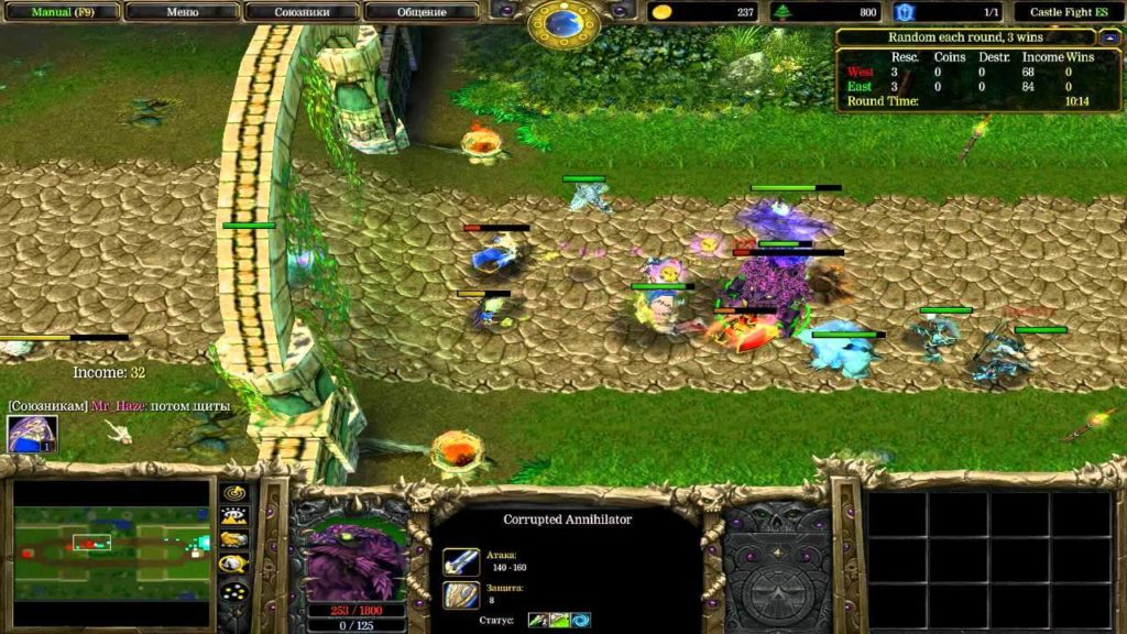 Warcraft 3 - Castle Fight
