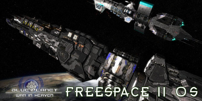 Freespace 2 open source project logo - blue planet